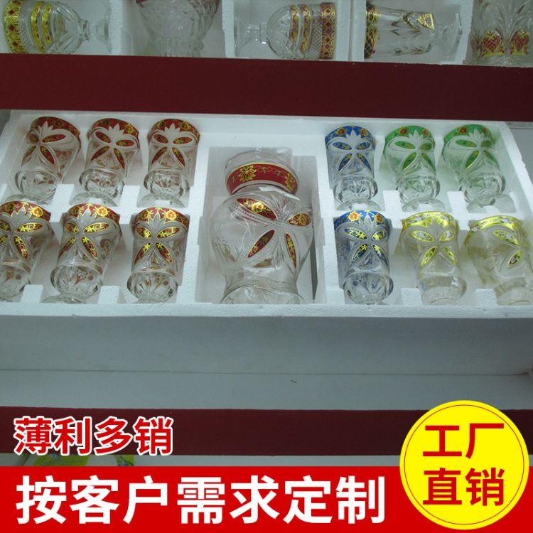 茶具玻璃杯防震EPS包装泡沫 白色成型保丽龙包装泡沫