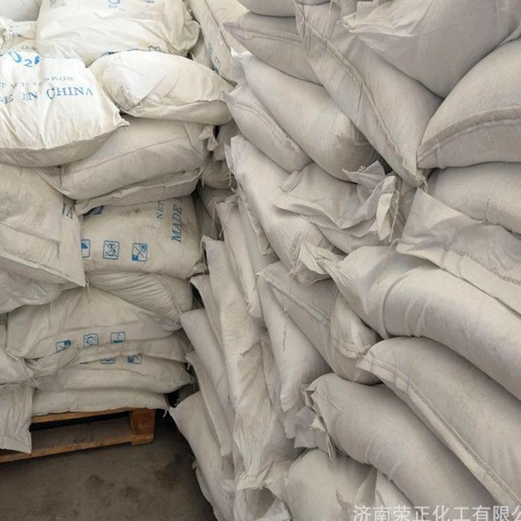 三氧化二锑 高效环保阻燃剂  国标 超白厂家