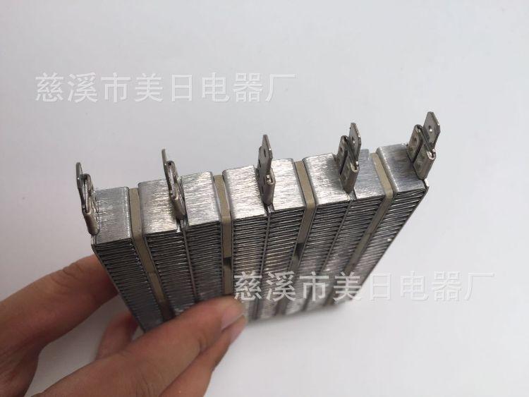 供应厂家直销各种款式PTC波纹发热体 定制