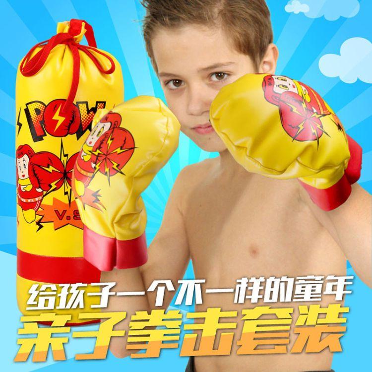 雅虹儿童玩具PVC皮革拳击沙包手套套装家用亲子吊式拳击一件代发