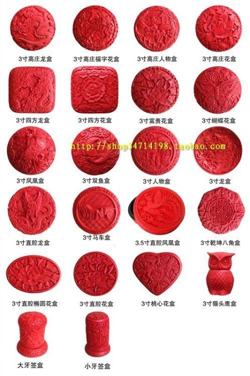 批发漆雕印泥盒雕漆首饰盒北京漆器工艺品礼品