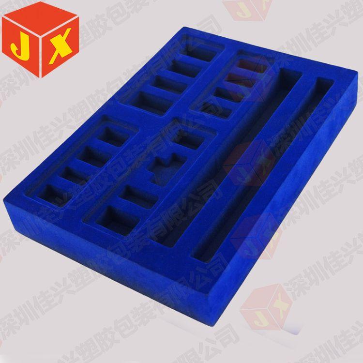 高档热压eva内衬 植绒吸塑包装内托 一体成型eva成型盒加工