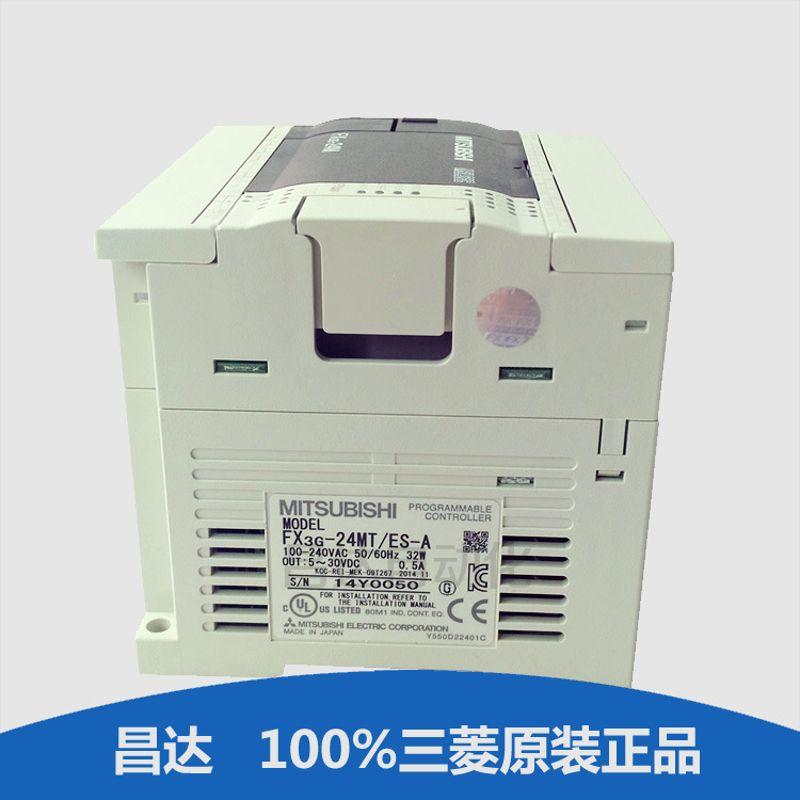 三菱plc可编程控制器FX3G系列FX3G-24MT/ES-A