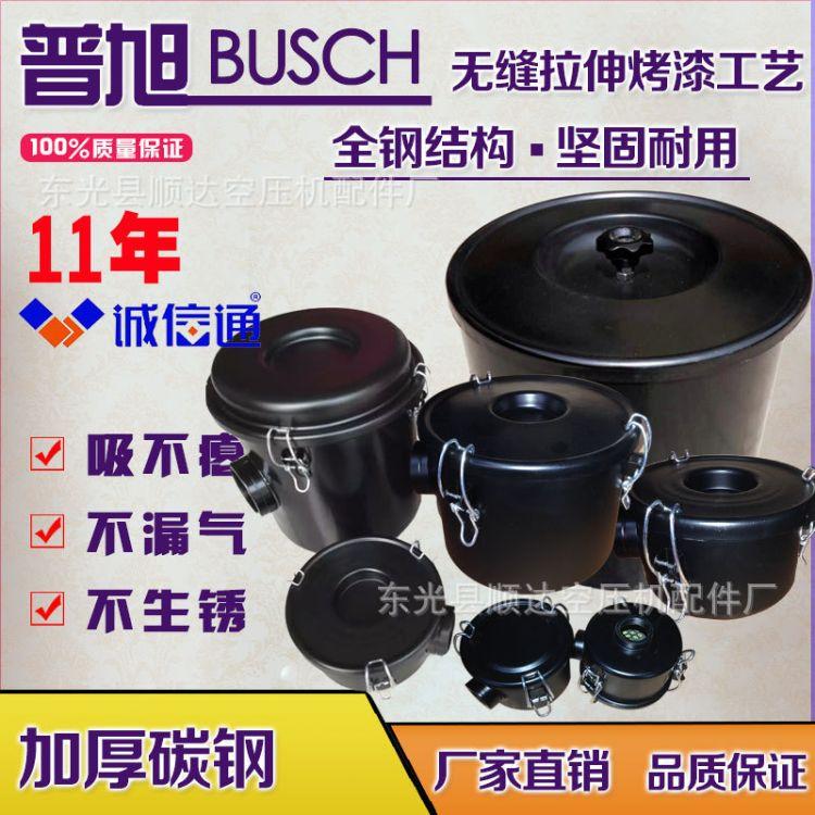 过滤桶 精密滤清器 集尘过滤桶 集尘收料桶 环保除尘过滤桶 F007