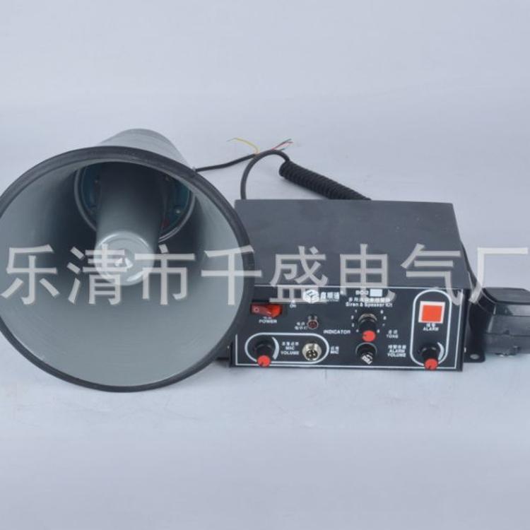 上海稳谷  BC-2Y 2C 2W 多功能设备报警器多用途设备喊话报警器