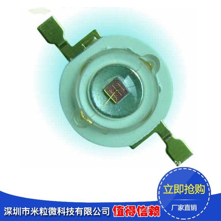 荐 1W光磊850红外大功率灯珠 安防专用高亮灯珠 高光效低热阻灯珠