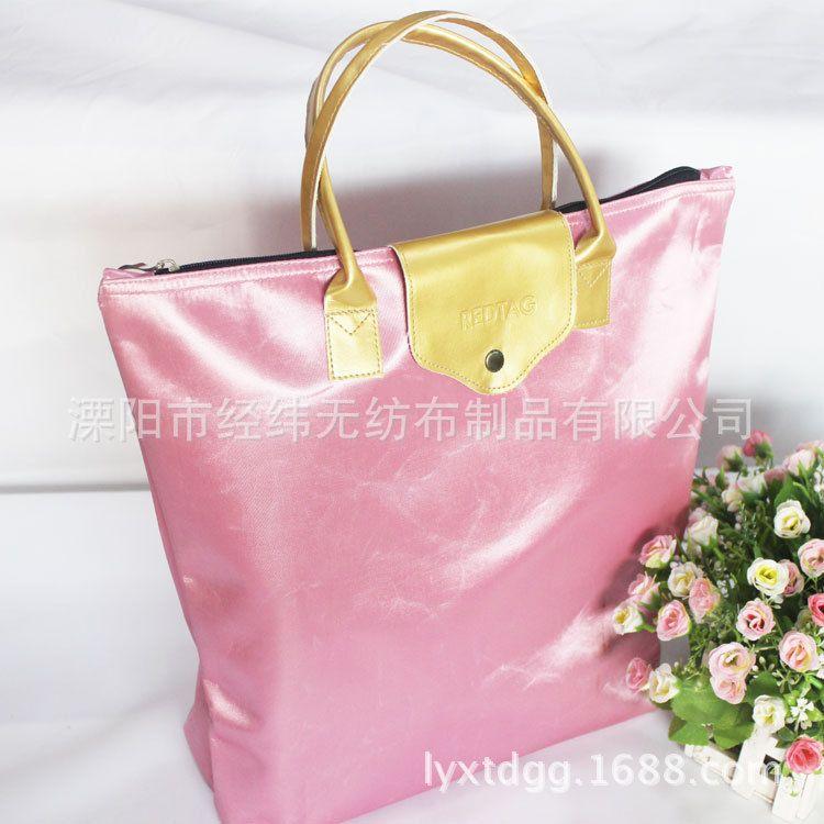 厂家定制高档色丁布袋 手提袋 环保购物折叠袋订做logo 品质保证