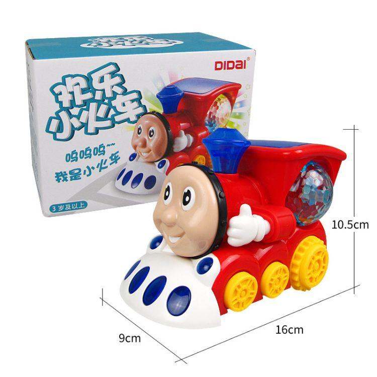 新款卡通造型电动万向欢乐小火车 带三色灯光音乐火车头儿童玩具