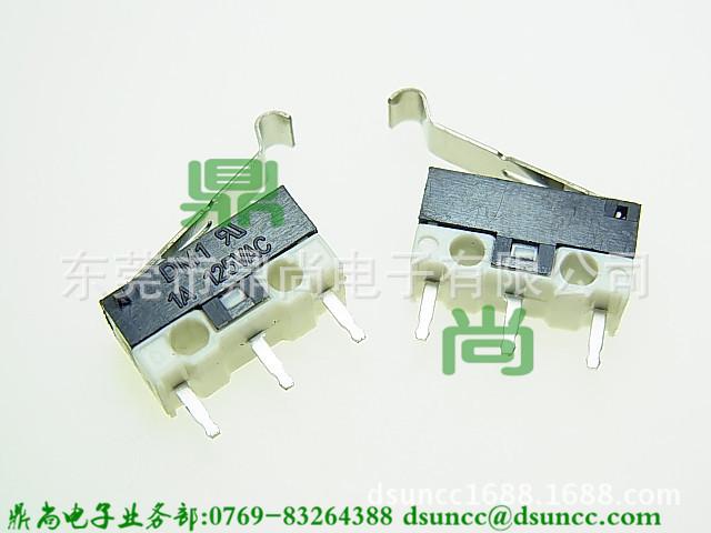 供应鼠标微动开关-MICRO SWITCH-压柄开关-复位开关DM1-02P