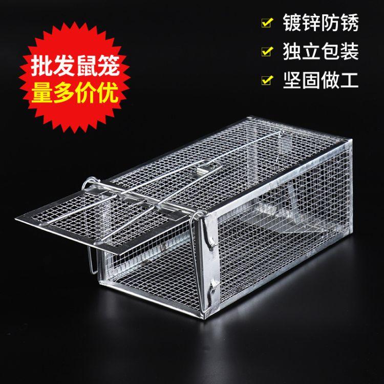 老鼠笼捕鼠器  高灵敏度踏板捕鼠笼 灭鼠器 量多价优