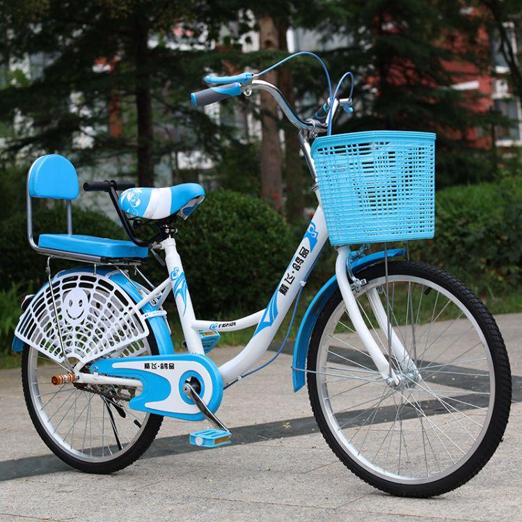 自行车女式通勤单车普通老式城市复古代步轻便成人公主学生男淑女