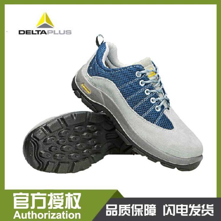防穿刺防静电安全鞋 代尔塔301322 安全鞋劳保鞋DELTAPLUS 批发