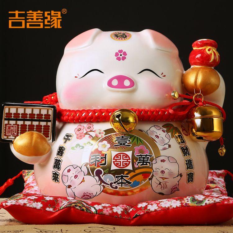 吉善缘 陶瓷猪摆件 客厅家居装饰工艺饰品乔迁招财礼品0318