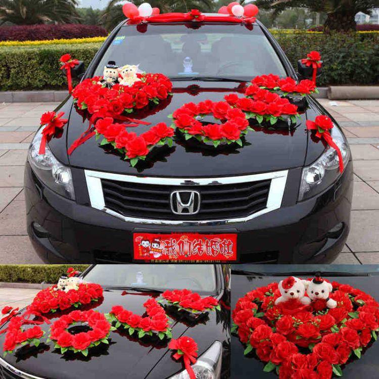 新款创意韩式婚车装饰车头花 婚礼婚庆用品布置 结婚头车装饰专用