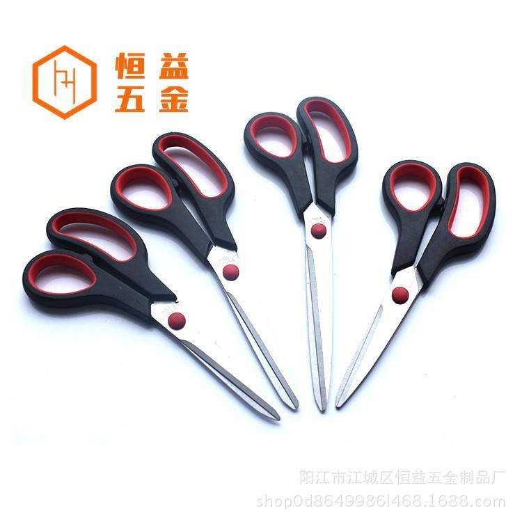 办公剪刀 家用裁纸刀剪纸刀 办公生活用品 大号不锈钢8寸9.5寸