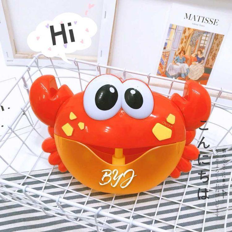 宝宝创意泡泡沐浴伴侣 欢乐泡泡螃蟹 音乐起泡机浴室玩