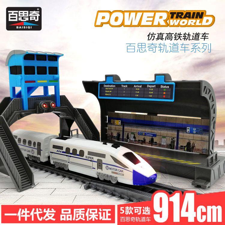 爆款热卖儿童电动仿真高铁轨道火车玩具和谐号模型玩具套装可代发
