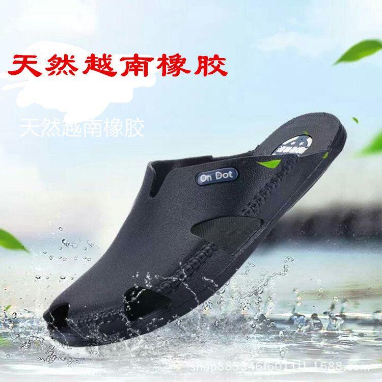 天然越南橡胶拖鞋包头拖鞋温突鞋沙滩旅游鞋