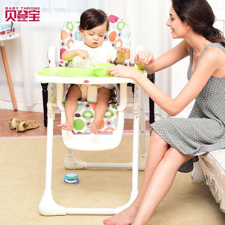 多功能婴儿餐桌椅折叠宝宝餐椅 小孩吃饭座椅儿童高餐椅子