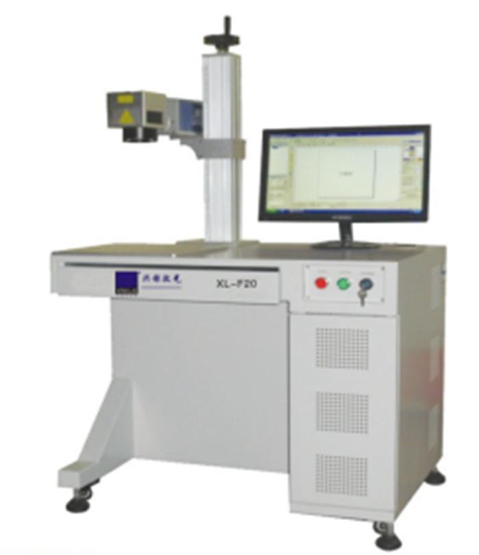 纯光纤激光焊接机 价格实惠 可找兴铼激光
