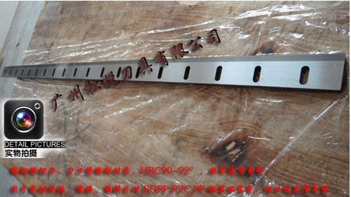 电脑螺旋横切机刀片 螺旋横切刀片 瓦楞纸板裁切刀厂家直销