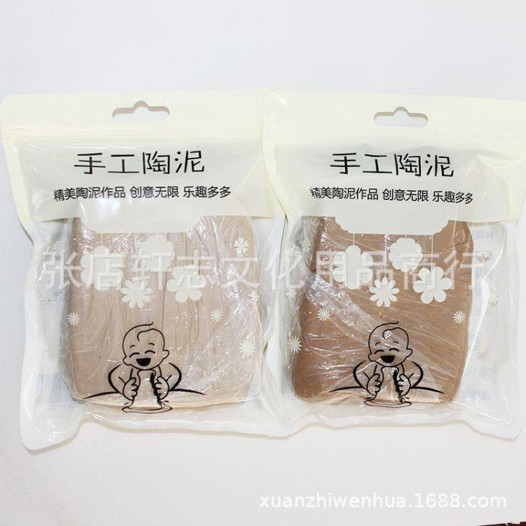 手工陶泥批发 美术教学用陶泥陶吧专用陶泥陶艺用泥雕塑泥 泥巴