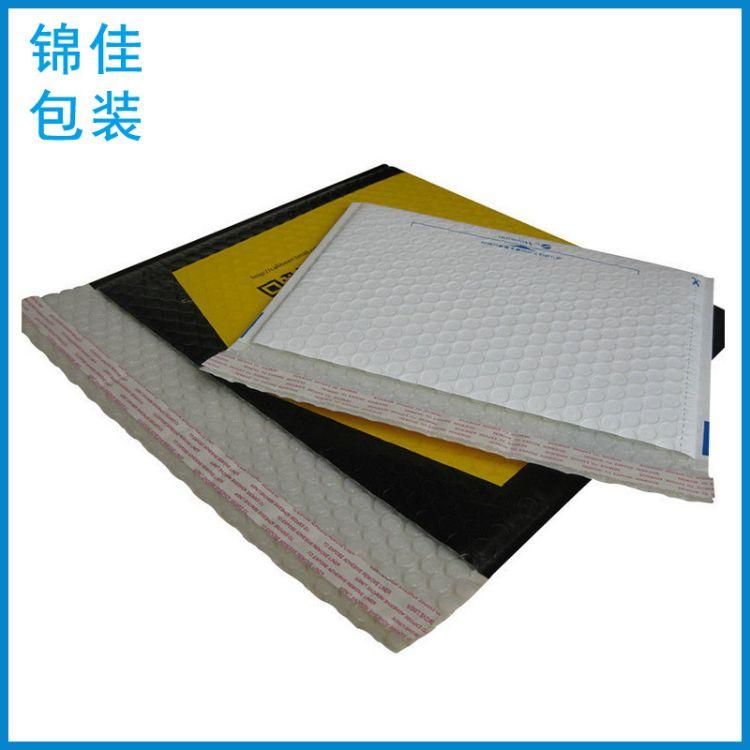 各种颜色定做气泡信封袋 镀铝膜气泡信封袋厂家加工定做防震防压