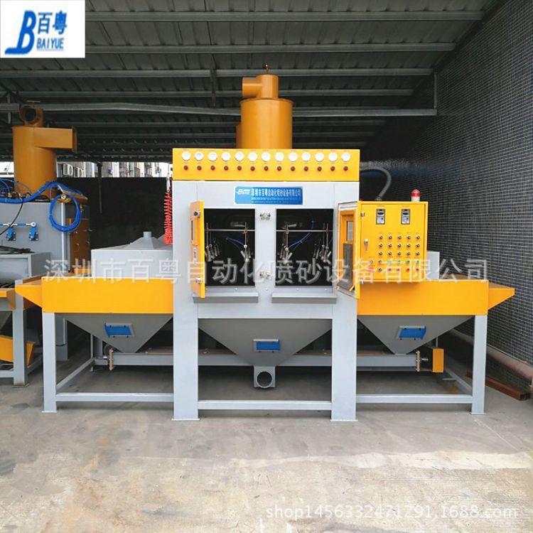 百粤厂家供应喷砂机设备 空调外壳表面处理喷砂机 模型自动喷砂机