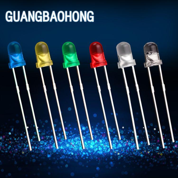 光宝鸿直销大量优质直插LED发光二极管-LED灯珠厂家批发