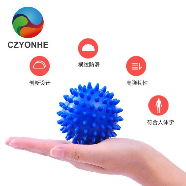 厂家直销多色8cmPVC刺猬球 硬刺按摩穴位握力球 筋膜按摩瑜伽球