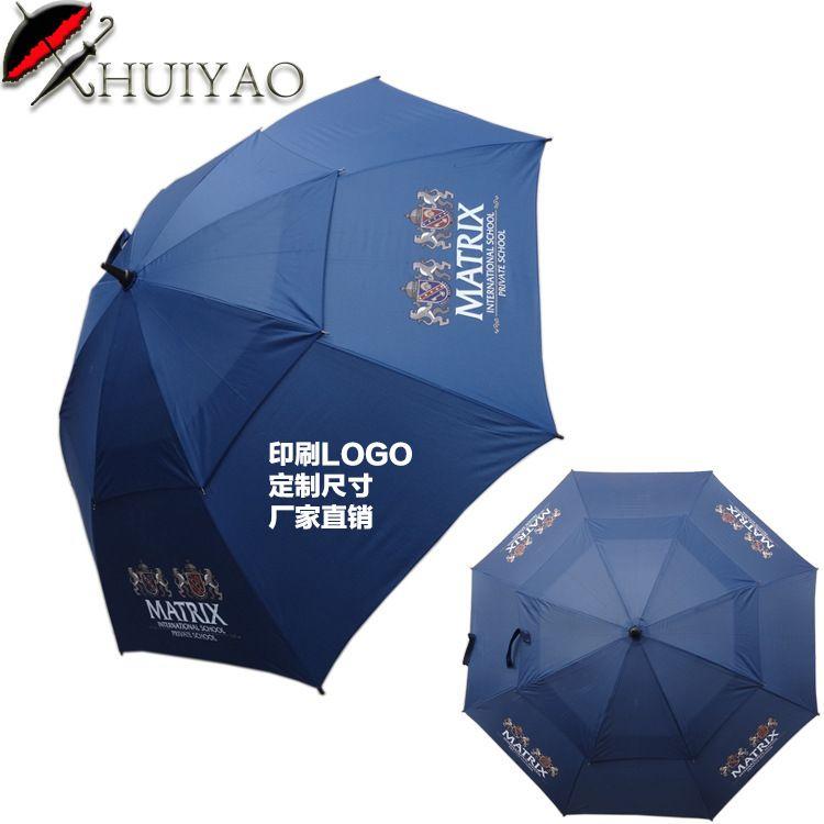 大伞面30寸真双层伞直杆广告礼品商务高尔夫晴雨伞遮阳户外伞印字