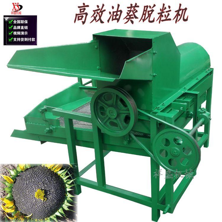 直销油葵花脱粒机 好用不贵拖拉机传动小型高效油葵专用脱粒机器
