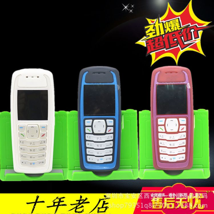适用于原装正品诺基亚3100手机批发 移动联通学生老人手机礼品机