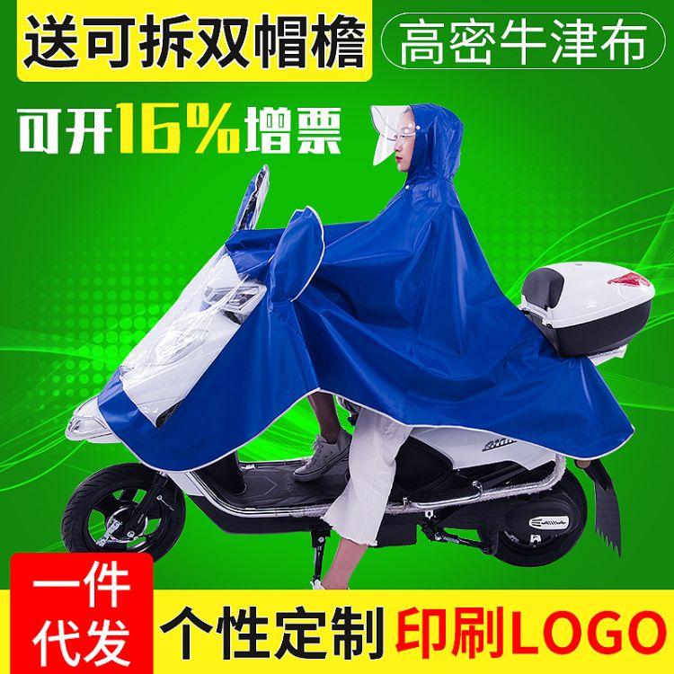 电动瓶摩托自行车雨衣 户外骑行成人雨衣 双帽檐牛津布雨披定制批发