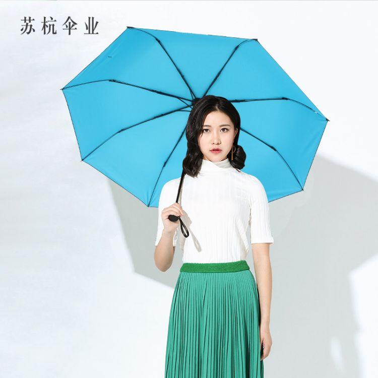 厂家直销现货 防晒黑胶小黑伞折叠晴雨伞 防晒防紫外线遮阳伞双色
