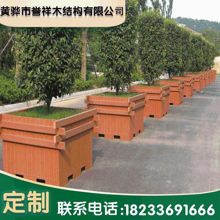 戶外庭院室外家用防腐木花盆長方形戶外木制碳化實木花槽花箱種菜