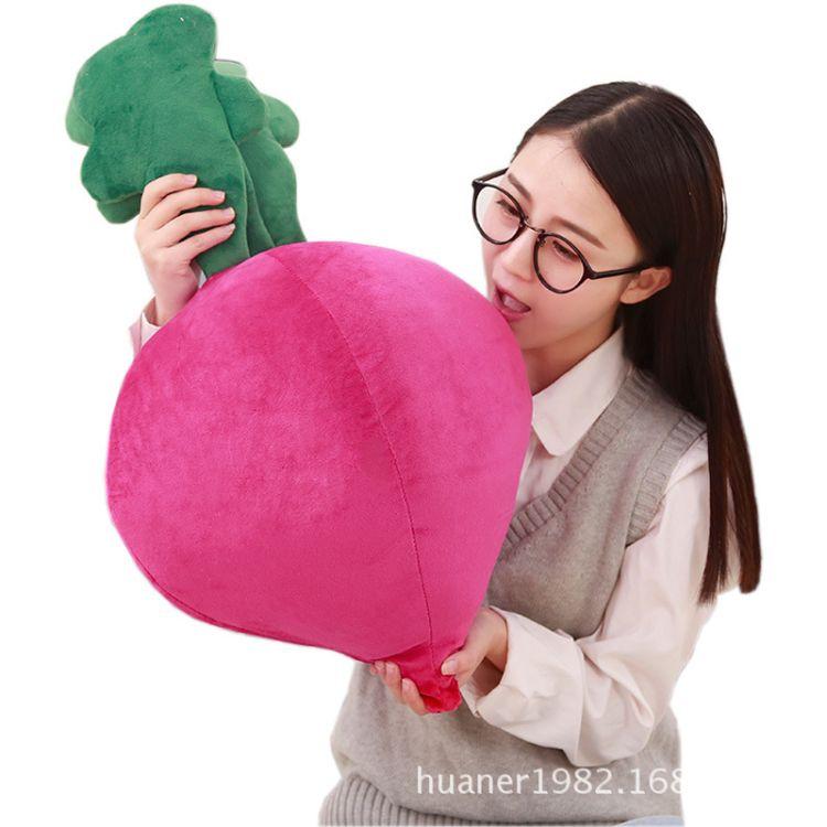 毛绒玩具仿真蔬菜胡萝卜抱枕靠垫沙发睡觉抱枕头可爱儿童女生礼物