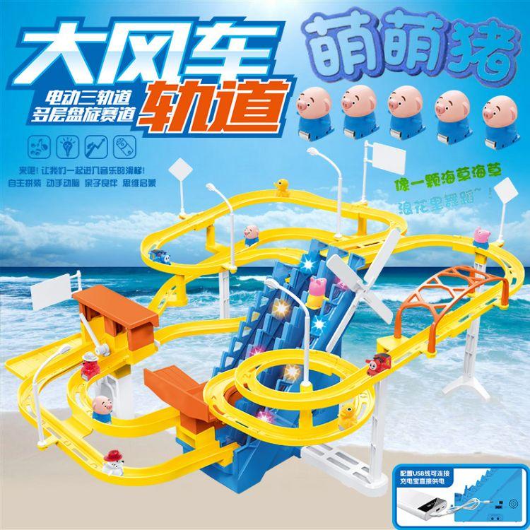 俞氏兴拖马斯小火车多层轨道套装儿童电动小猪佩琪爬楼抖音玩具