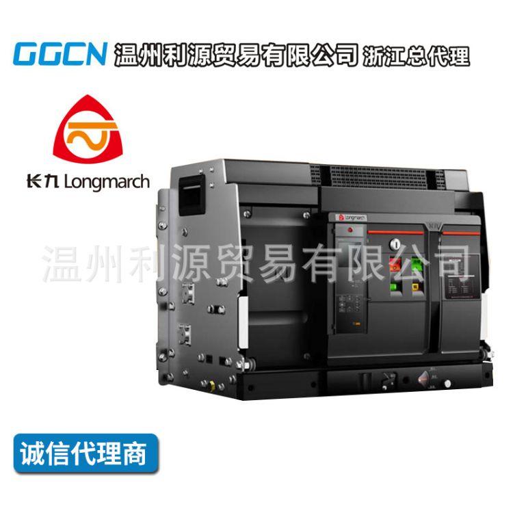 深圳泰永 MA60 空气断路器 MA60H-1600 框架断路器 低压断路器