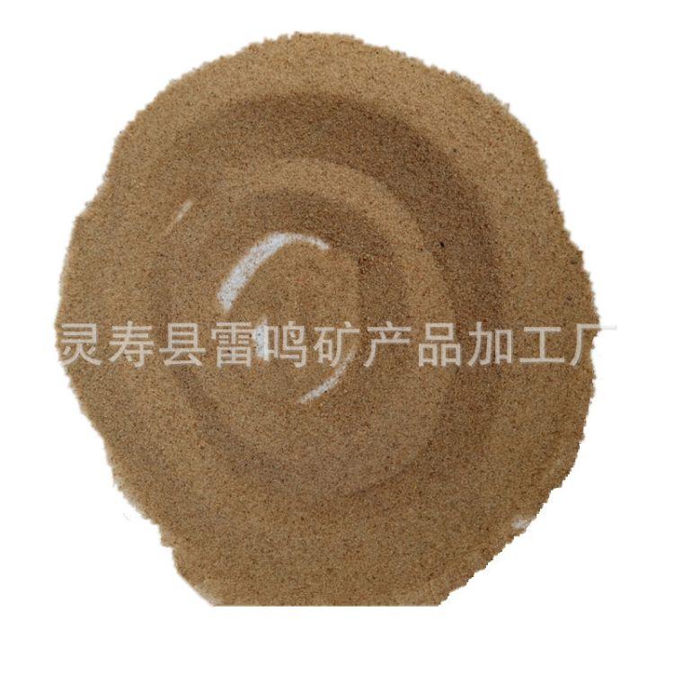 厂家批发沙画用原色沙 圆粒沙漠沙 沙画表演艺术沙 沙画台沙