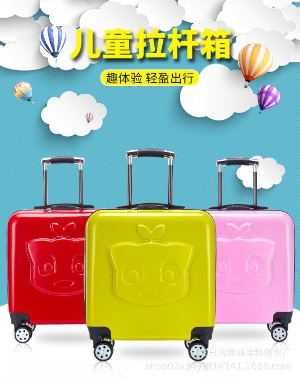 新款可爱卡通儿童拉杆箱行李箱旅行箱可印logo礼品赠品活动品