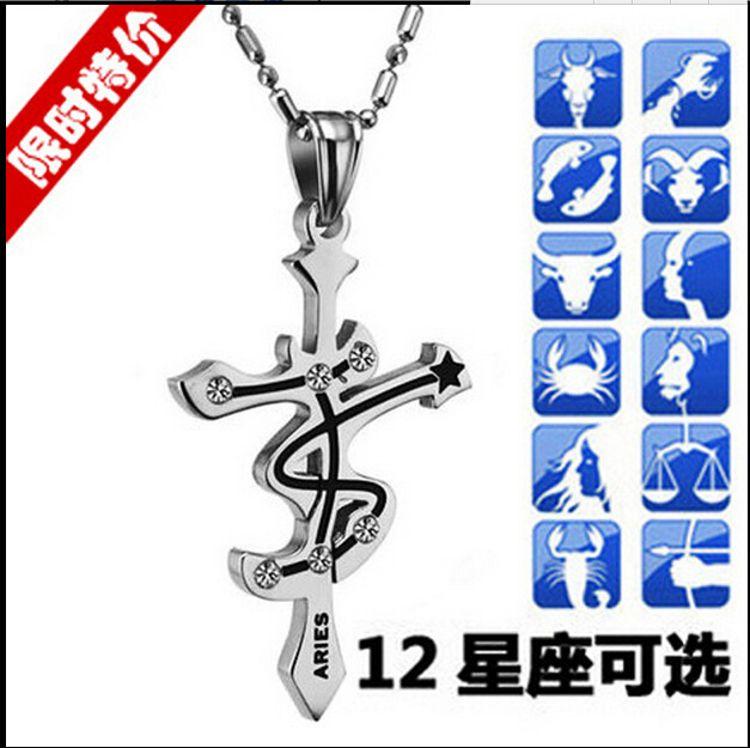 十二星座十字架男士项链 加厚钛钢韩版个性不锈钢饰品吊坠可刻字