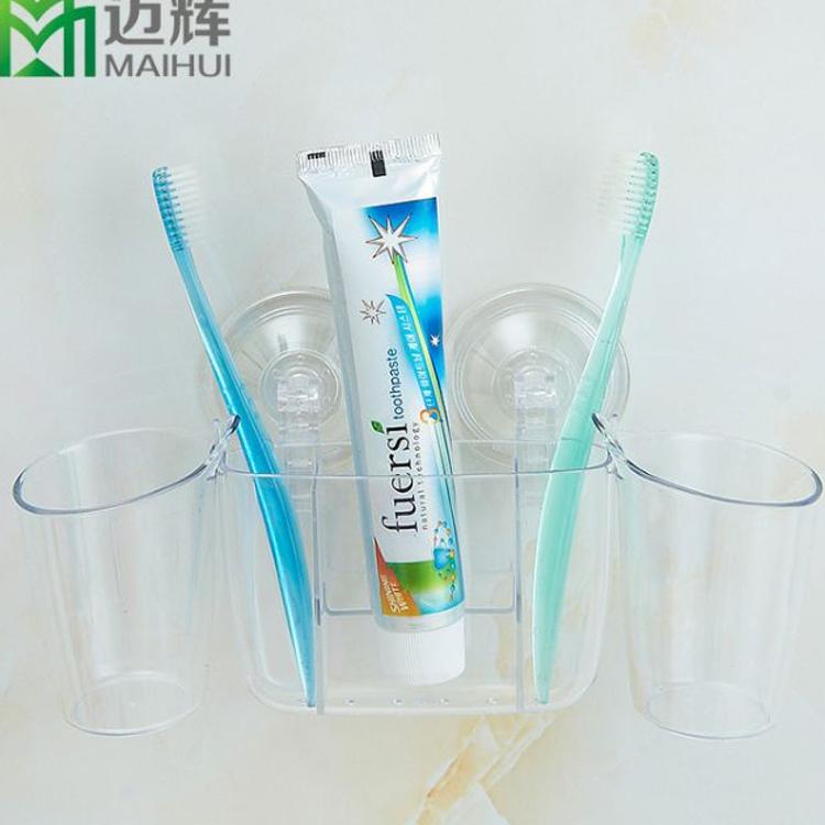 家居日用品卫生间浴室用品强力牙刷收纳 吸盘牙刷架组合套装