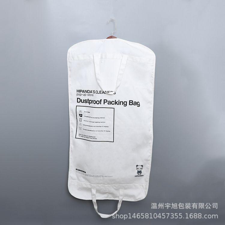 帆布手提折叠西服西装袋 广告宣传服装包装棉布袋子 定制定做
