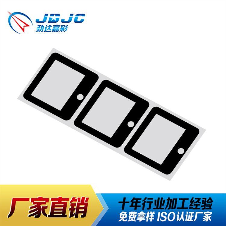 劲达嘉彩厂家直销数码产品亚克力镜片 PC 视窗 PMMA 电镀镜片