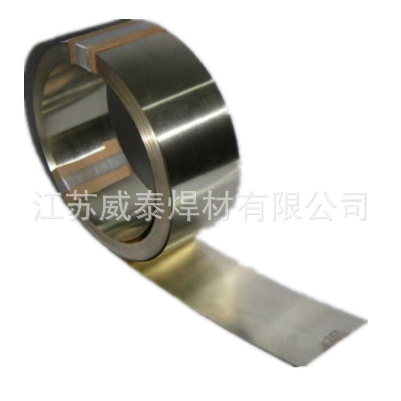 【BAg72Cu】72银铜合金焊带 BAg-8 真空银焊片 银焊丝 生产厂家