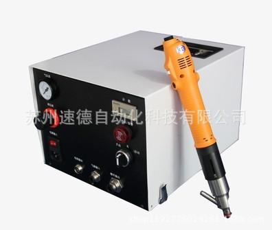 螺丝机厂家提供 江苏组装用手持式吹气式自动锁螺丝机质量保证