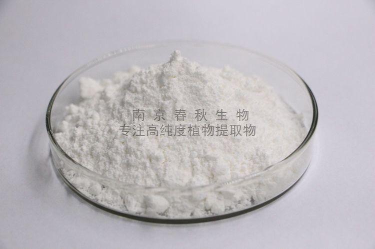 环黄芪醇 Cycloastragenol 78574-94-4 HPLC99%