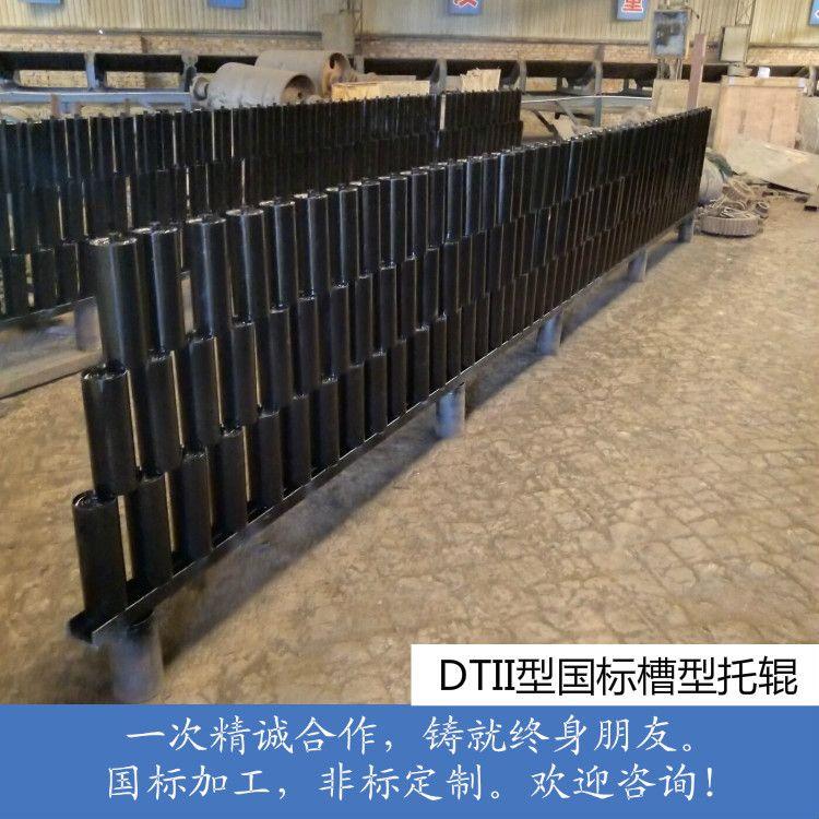 科威托辊公司专业生产槽型托辊 304不锈钢托辊 槽型摩擦调心托辊