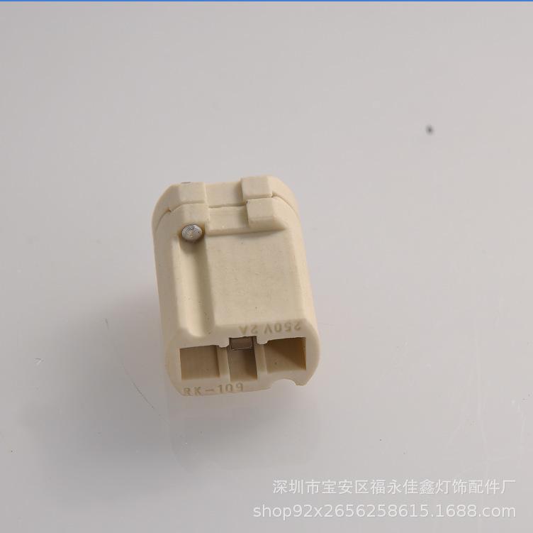 陶瓷灯座防水米黄g9灯头  塑料金属光伏三通接线端子灯饰配件